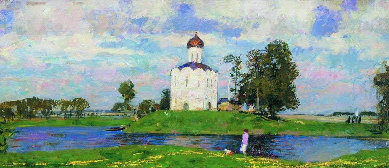 Сергей Герасимов, Церковь Покрова на Нерли, 1953 год, Третьяковка