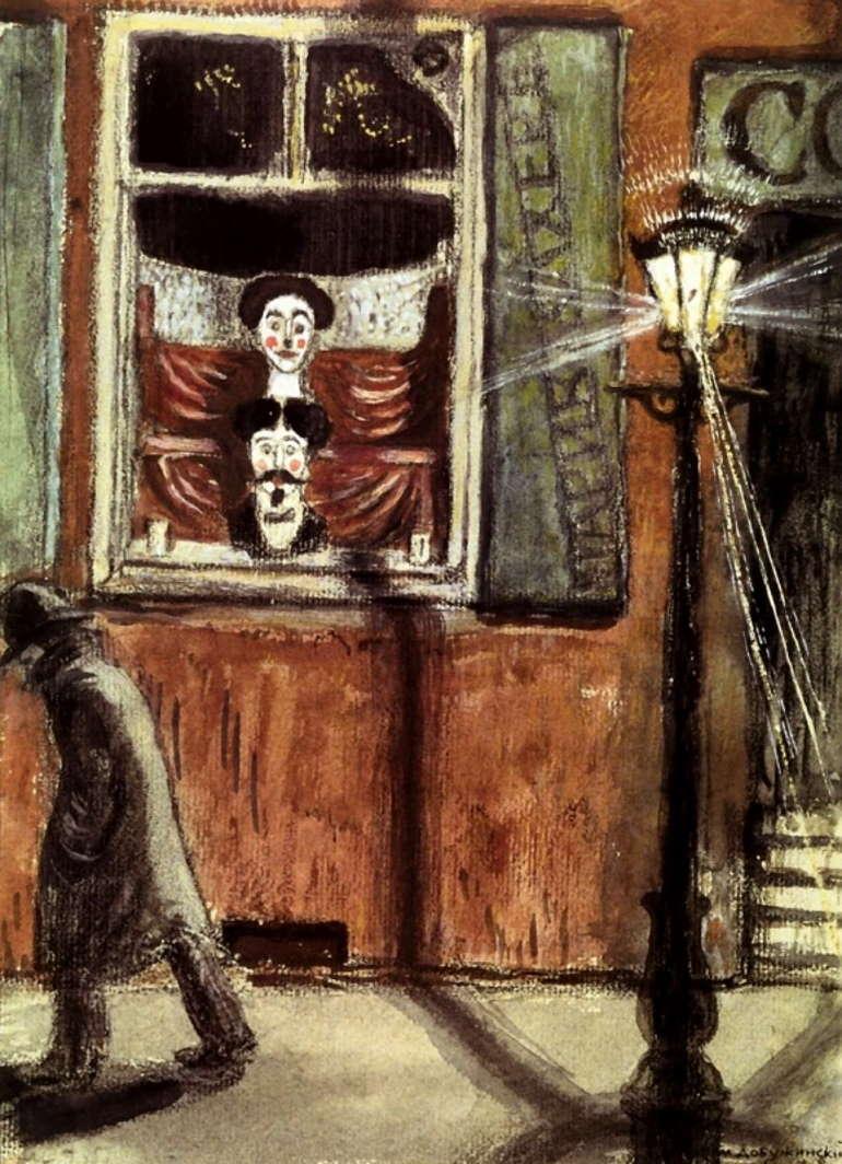 Мстислав Добужинский, «Окно парикмахерской», 1906 год
