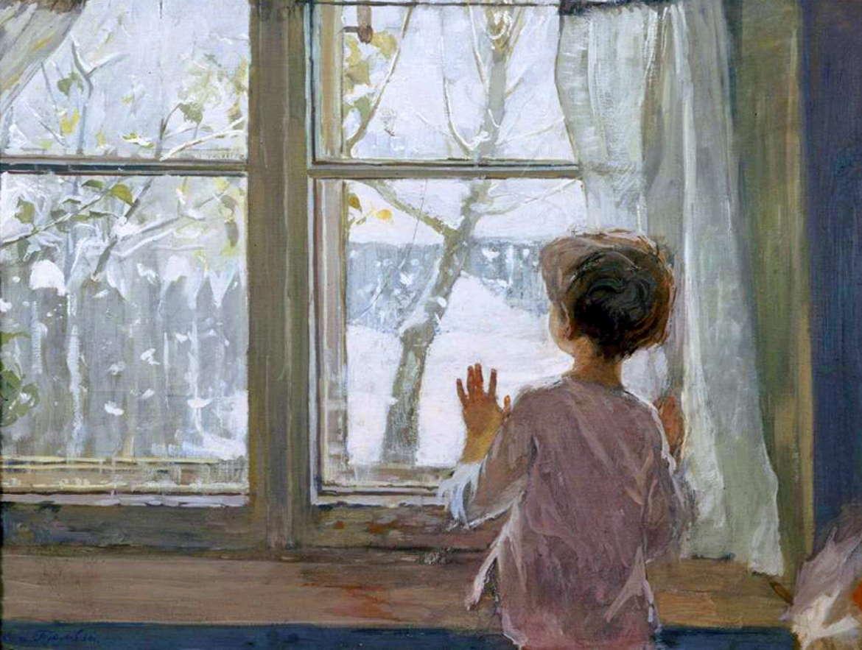Зима пришла. Детство, 1960 год, Саргей Тутунов, Третьяковка