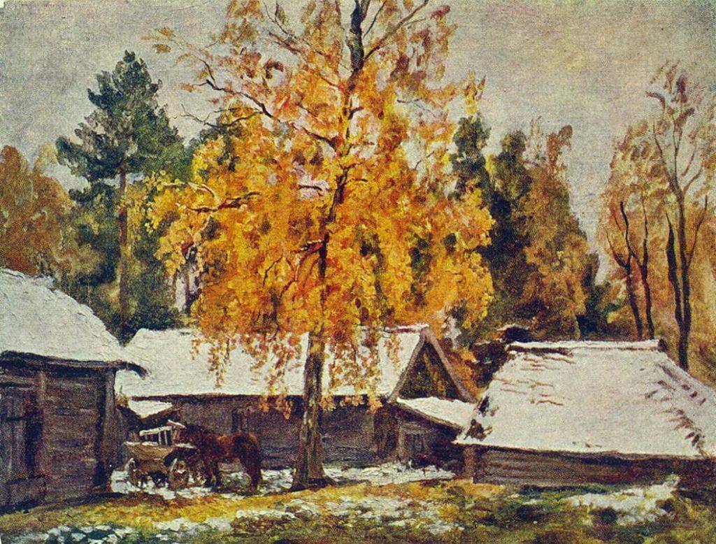 """Петр Кончаловский, """"Первый снег"""", 1940 год, фото: znanija.com"""