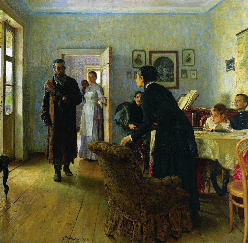 Илья Репин, 1884-1888 годы, картина «Не ждали».