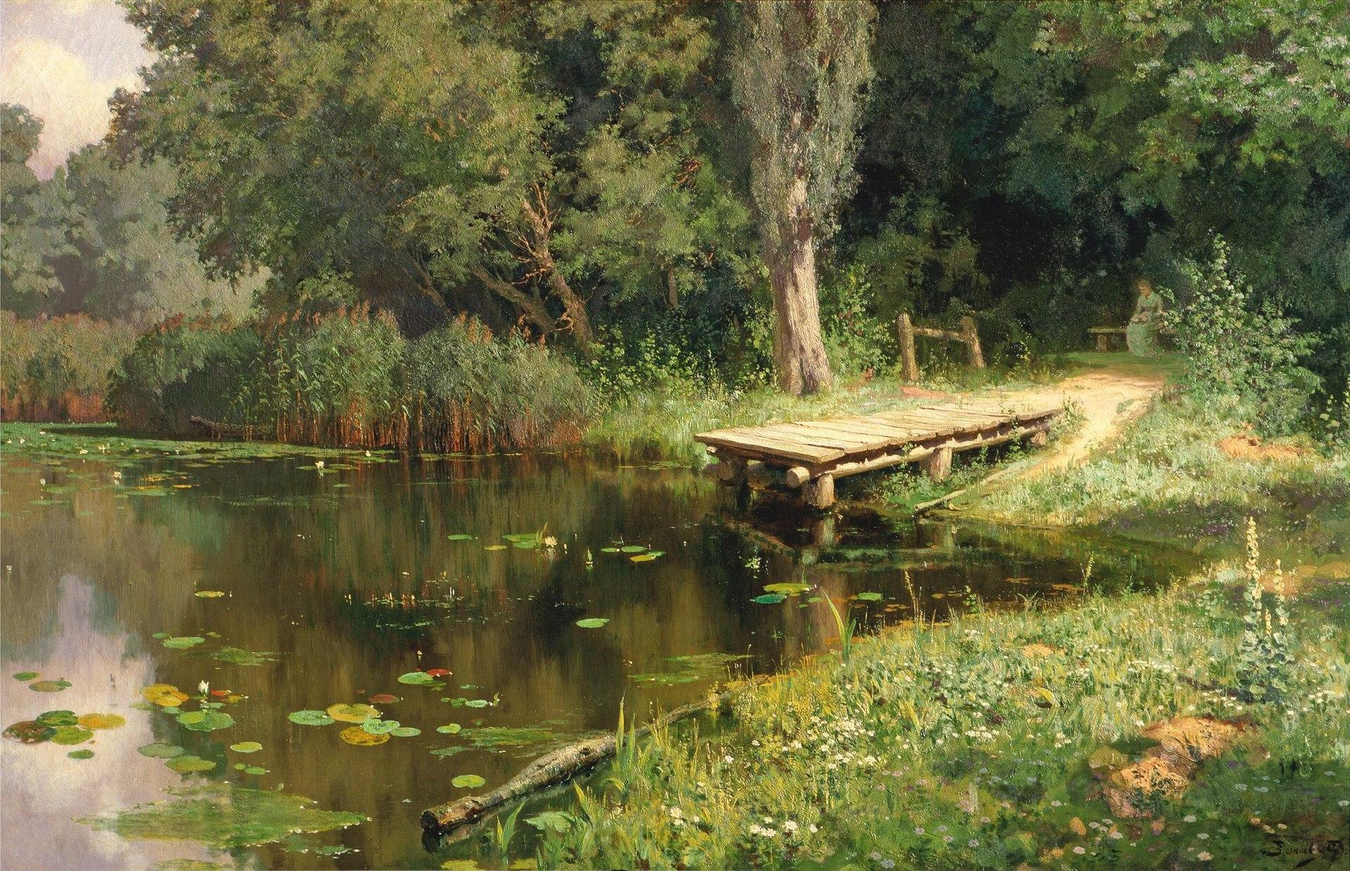 Василий Поленов, 1879 год, картина «Заросший пруд».