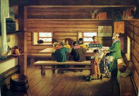 Борис Кустодиев, 1907 год, картина «Земская школа в Московской Руси».