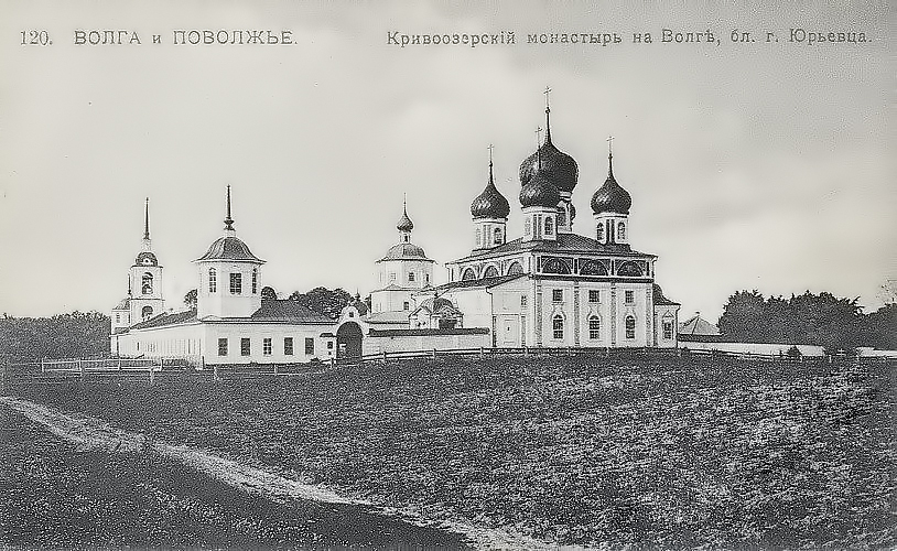 Кривоезерский монастырь рядом с Юрьевцом.