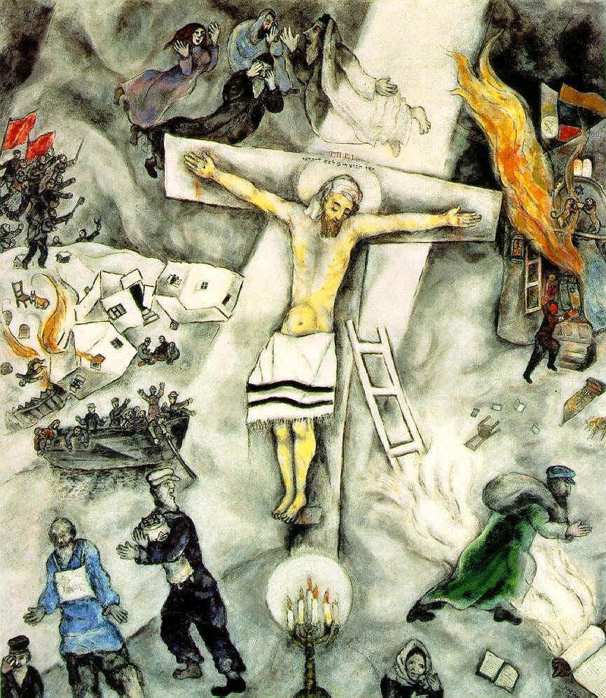 """Описание картины Марка Шагала """"Белое распятие"""""""