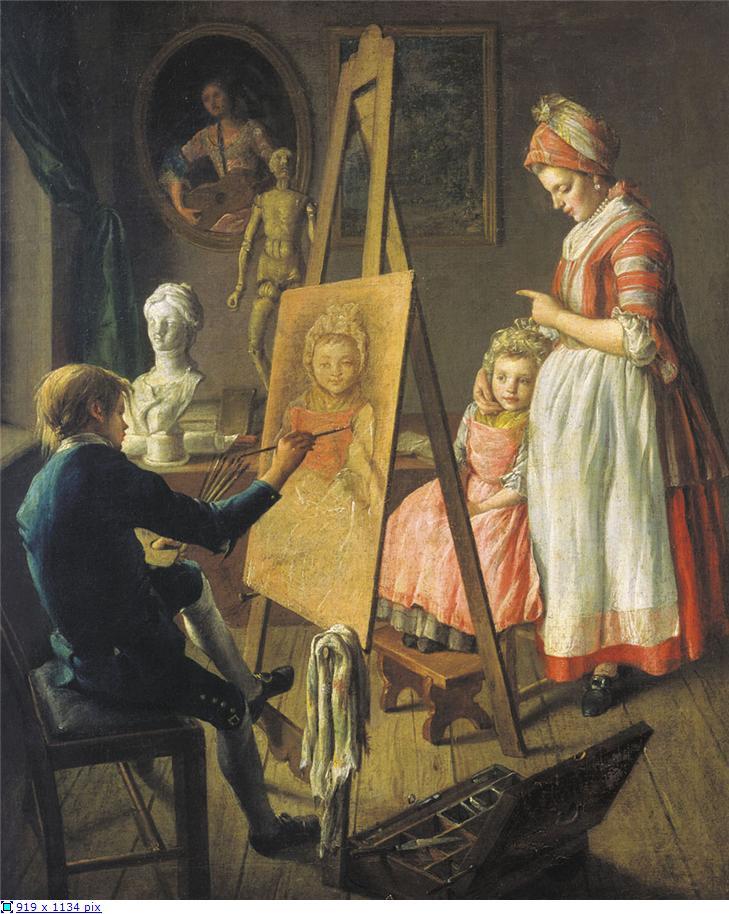 Иван Фирсов, 2-я половина 1760-х. гг., картина «Юный живописец»