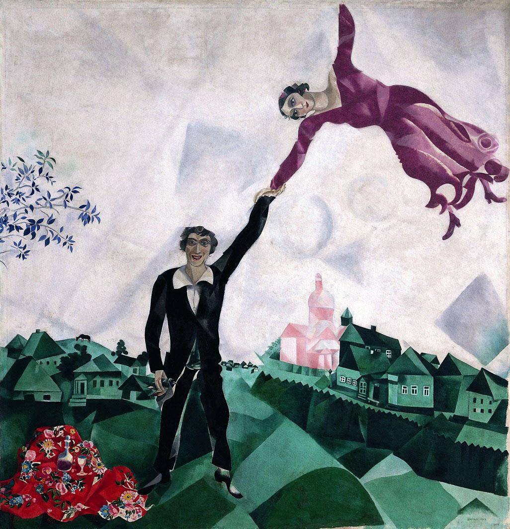 Марк Шагал, 1917-1918 годы, картина «Прогулка».
