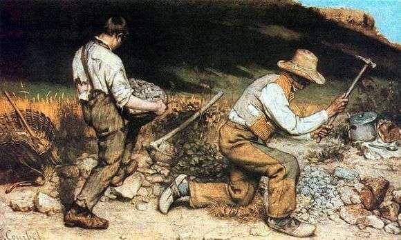 Дробильщики камней. Гюстав Курбе. 1849 год. Утрачена в 1945 году.