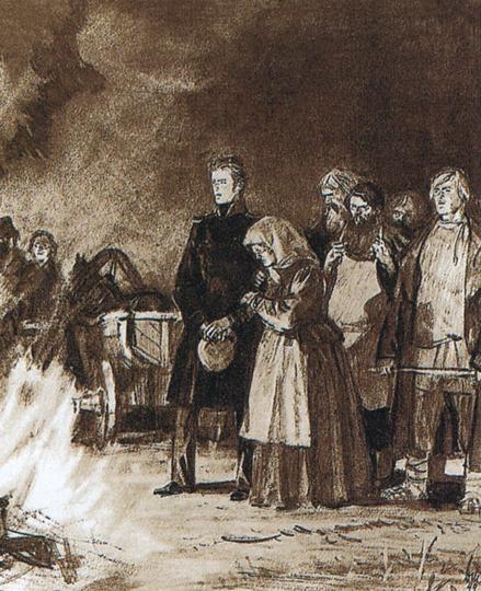 Дементий Шмаринов, 1949 год, картина «Пожар в усадьбе Дубровского».