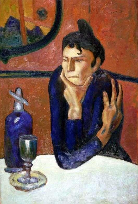 Любительница абсента. Пабло Пикассо. 1901 год. Эрмитаж, Санкт-Петербург.
