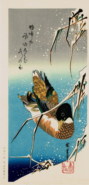 """Описание картины """"Тростник под снегом и дикая утка"""" Утагавы Хиросигэ"""