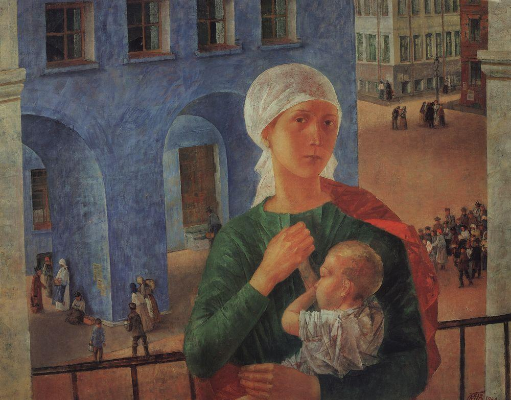 Кузьма Петров-Водкин, 1920 год, картина «1918 год в Петрограде (Петроградская Мадонна)».