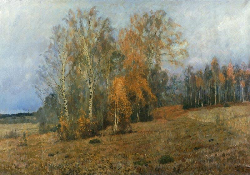 Исаак Левитан. «Октябрь»(Осень). 1891 год. Самарский художественный музей, Самара.