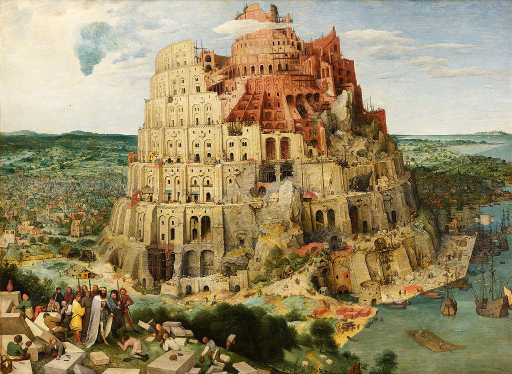 Вавилонская башня. Питер Брейгель Старший. 1563 год. Музей истории искусств. Вена.