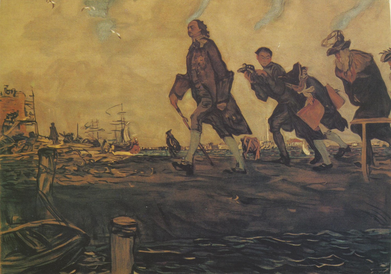 Валентин Серов, 1907 год, картина «Петр I».