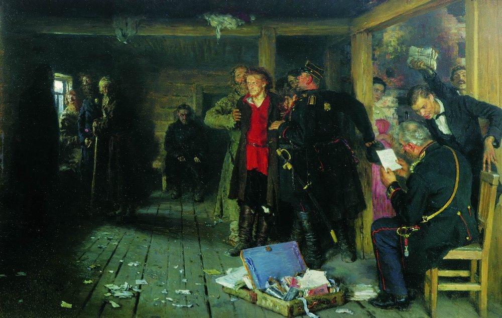 Илья Репин, 1880–1889, 1892 годы, картина «Арест пропагандиста».