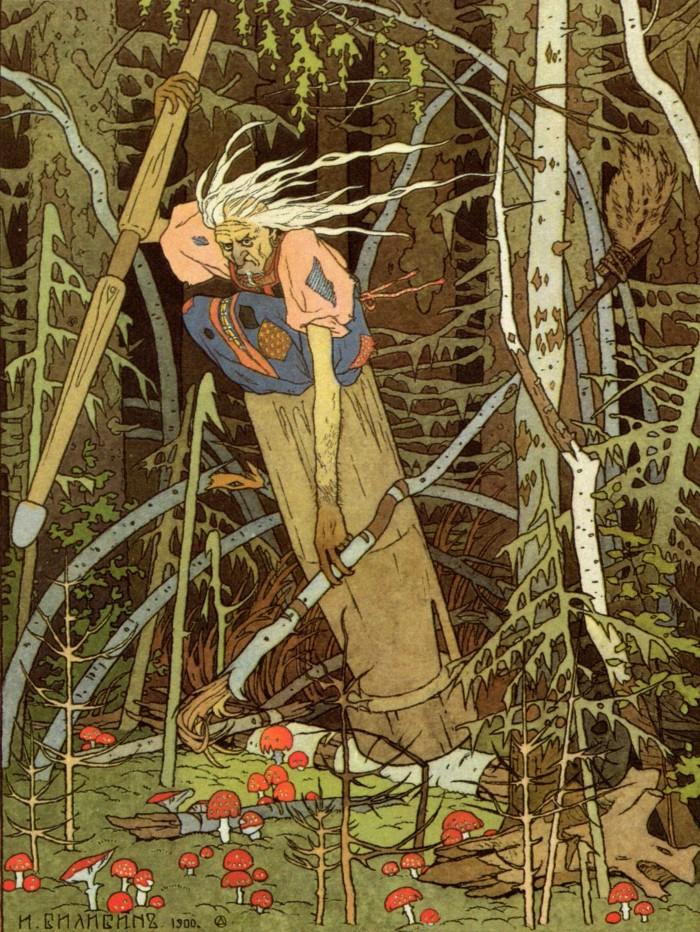 "И.Я.Билибин, картина ""Баба Яга в ступе"", 1900 год, фото: 5sec.info"