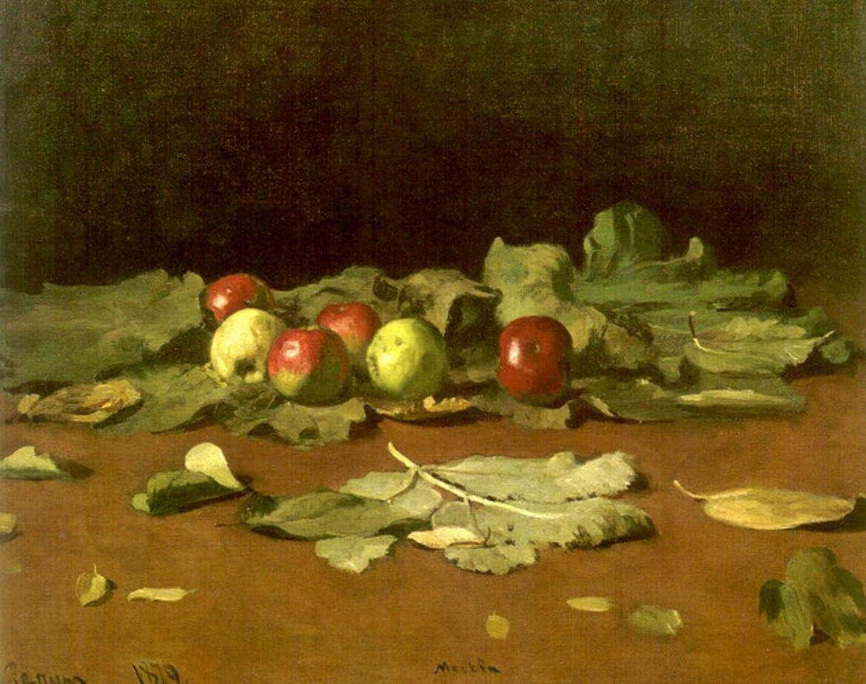 Яблоки и листья, Илья Репин, 1879 год, Русский Музей, Санкт-Петербург