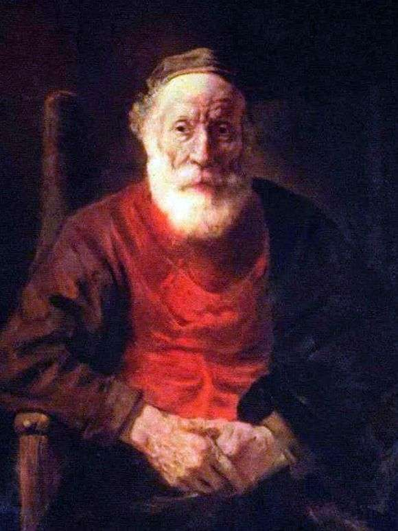 Портрет старика в красном. Рембрандт. 1654 год. Эрмитаж, Санкт-Петербург.