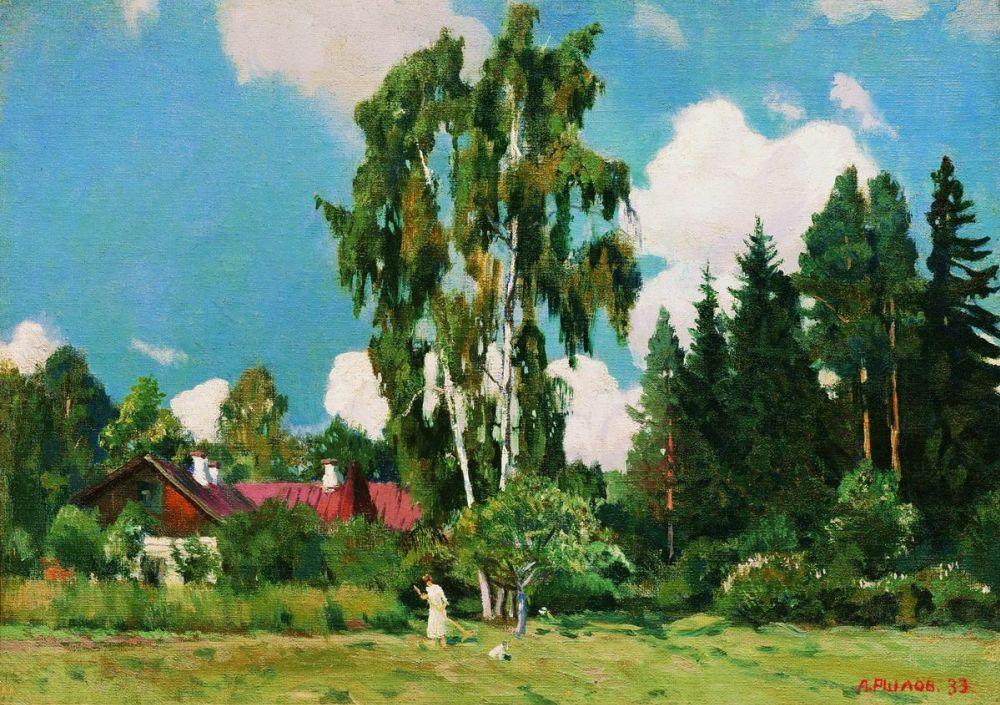 Аркадий Рылов, 1933 год, картина «Домик с красной крышей».