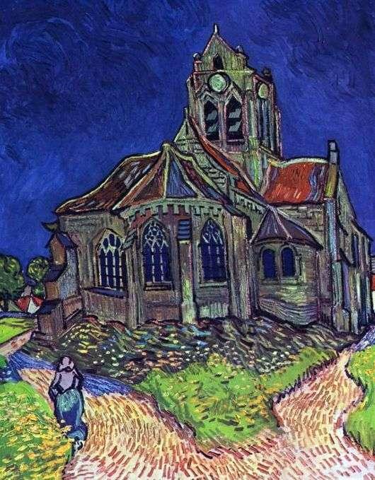 Винсент Ван Гог, 1890 год, картина «Церковь в Овере».
