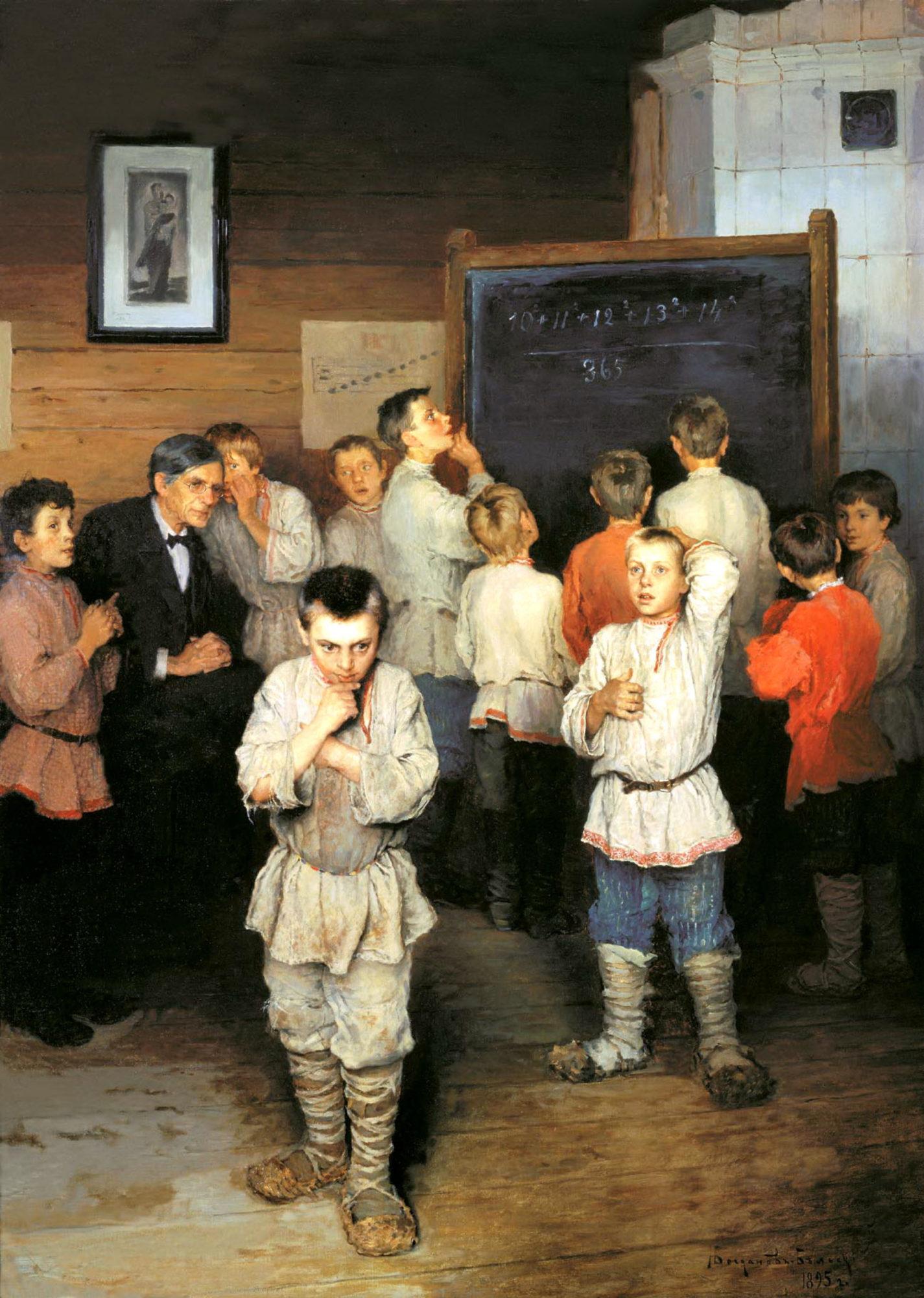 Николай Богданов-Бельский, 1895 год, картина «Устный счет».