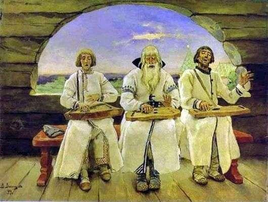 Гусляры, Виктор Васнецов, 1899 год, Арт галерея, Пермь