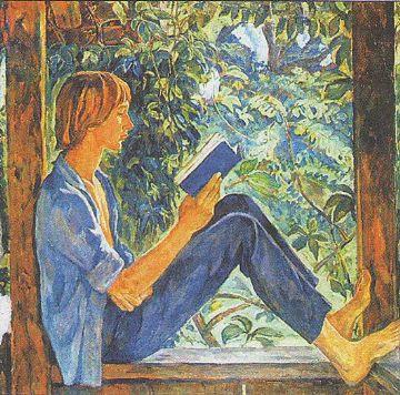 Описание картины Шевандроновой «На терассе»