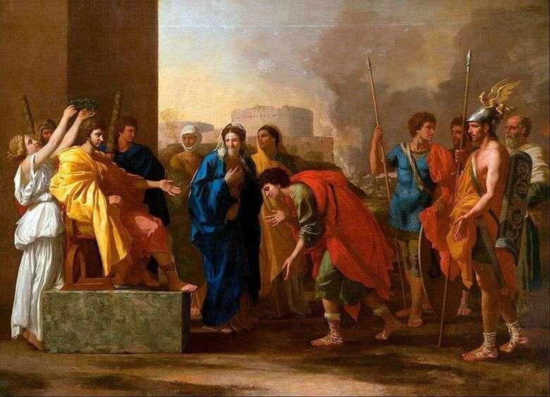 Описание картины Николы Пуссена «Великодушие Сципиона»