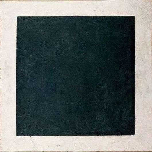 Описание картины «Черный супрематический квадрат» Казимира Малевича