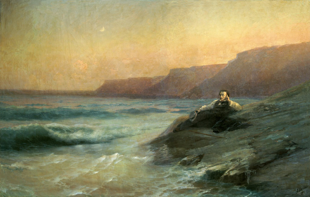 Иван Айвазовский, 1887 год, картина «Пушкин на берегу Черного моря»