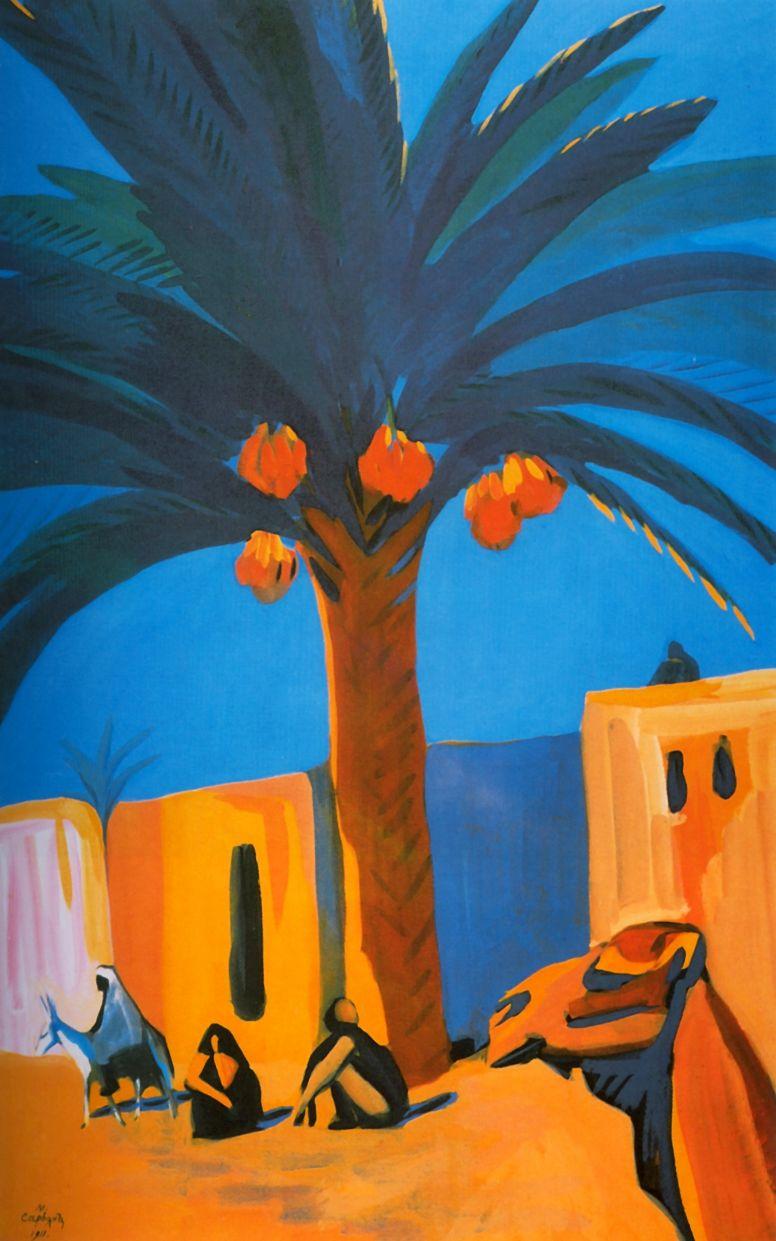 """Описание картины """"Финиковая пальма. Египет"""" Мартироса Сарьяна"""