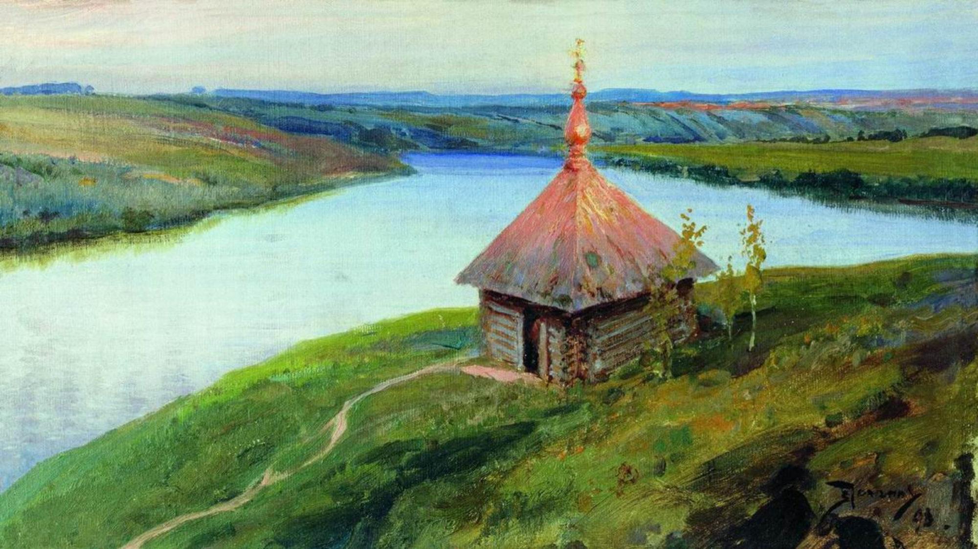 Василий Поленов, 1893 год, картина «Часовня на берегу Оки»