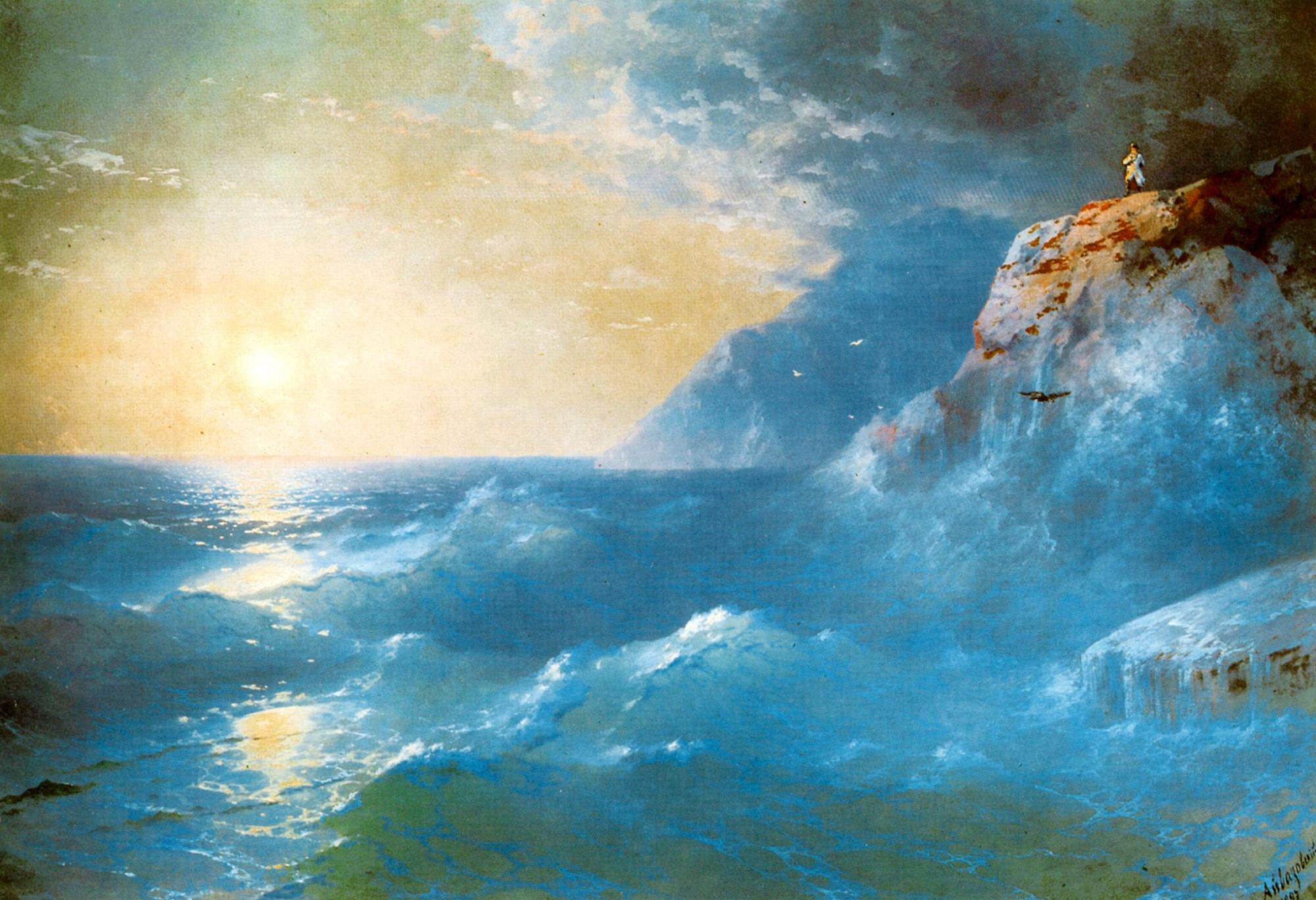 Иван Айвазовский, 1870 год, картина «Наполеон на острове Святой Елены».