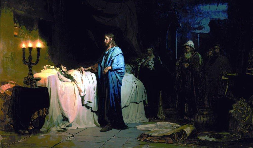 Воскрешение дочери Иаира, Илья Репин, 1871 год, Русский музей, Санкт-Петербург.