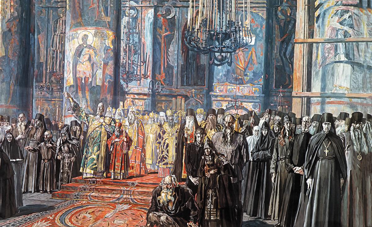 Павел Корин, 1925-1959 годы, картина «Реквием. Русь уходящая».
