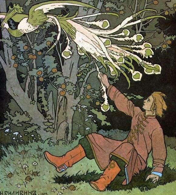 Иван-Царевич и жар птица. Иван Билибин. 1899 год, Художественный музей Ивангорода.