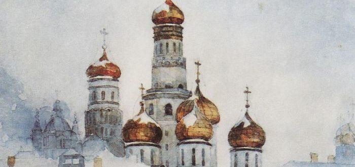 Колокольня Ивана Великого и купола Успенского собора суриков