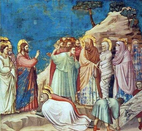 """Описание фрески Джотто """"Воскрешение Лазаря"""""""