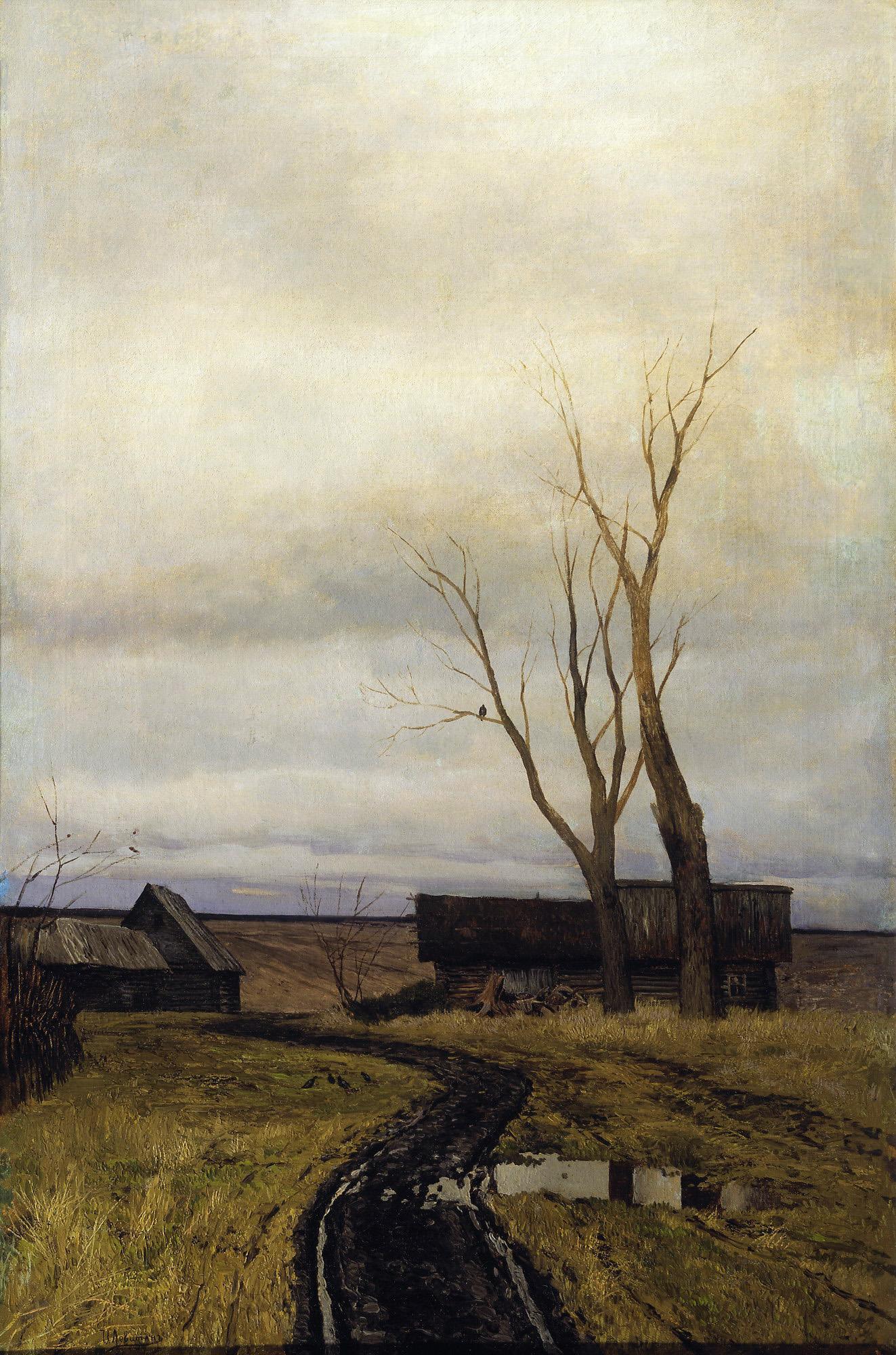 Осень. Дорога в деревне. Исаак Левитан. 1877 год. Третьяковка.