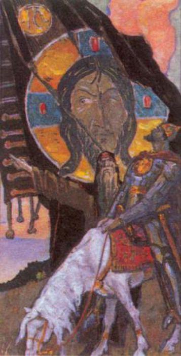 Главная, центральная часть триптиха. Дмитрий Донской и Сергий Радонежский. 1944 год. Эскиз.