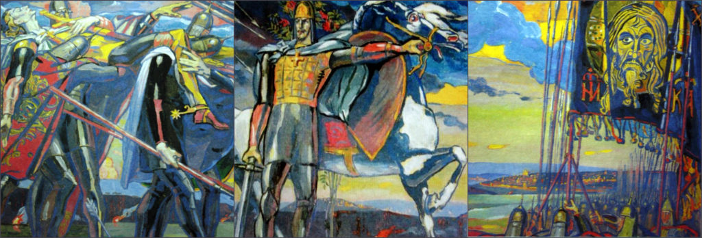 "П.Корин, ""Сполохи"", 1966 год"