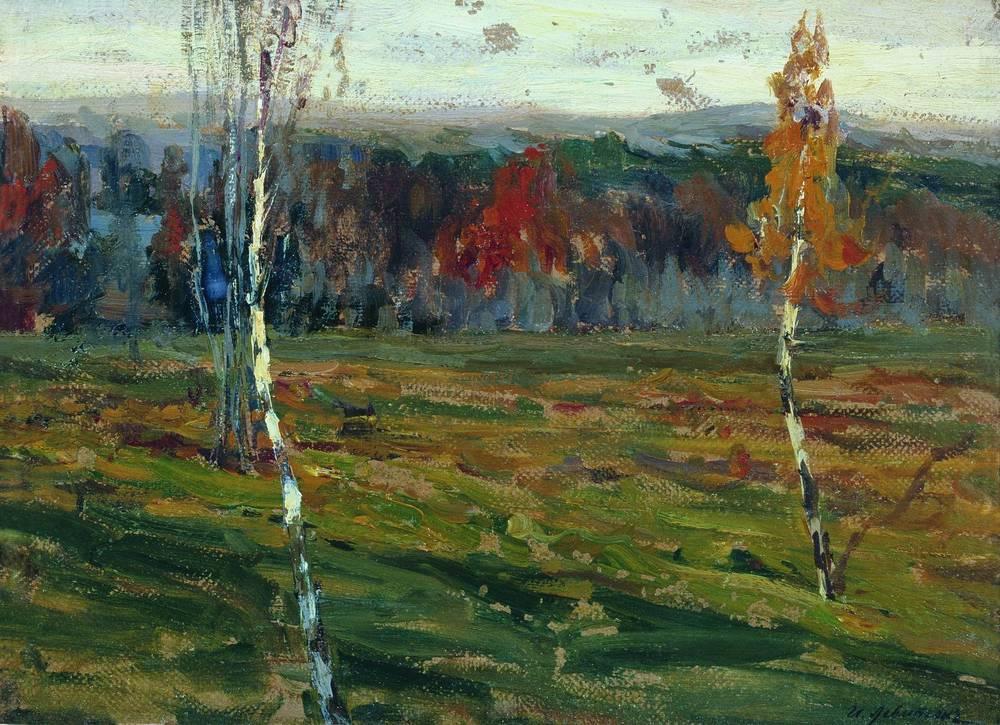 Исаак Левитан, 1899 год, картина «Осень. Березки»
