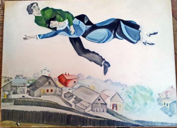 Марк Шагал, 1918 год, картина «Над городом»