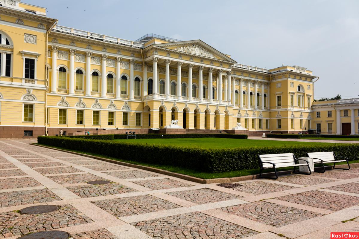 Государственный Русский Музей, Санкт-Петербург