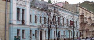 Киевская картинная галерея